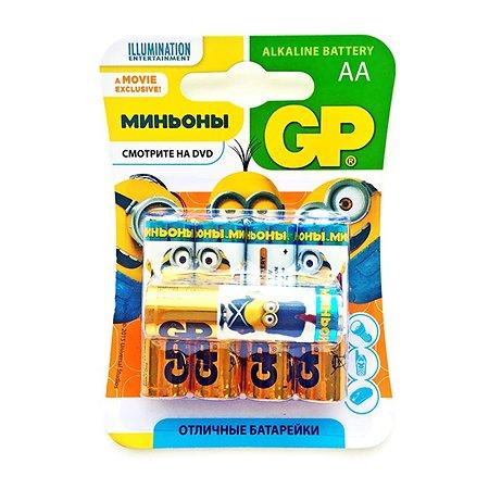 Элемент питания GP GP 15AU-BC 4 шт +1
