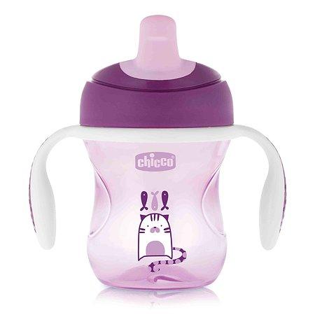 Поильник Chicco Transition Cup с носиком 200мл с 6месяцев Фиолетовый