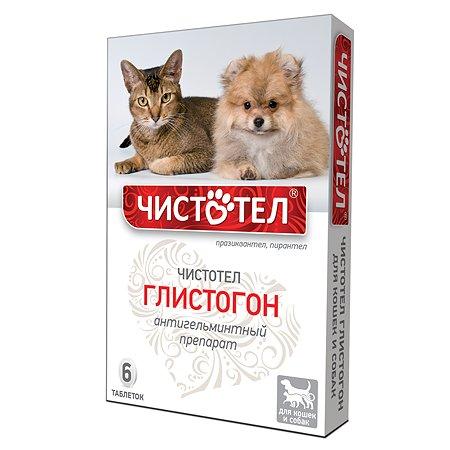 Препарат для кошек и собак Чистотел Глистогон от внутренних паразитов 6таб