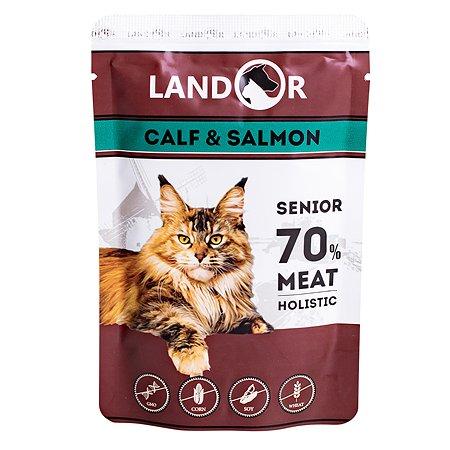 Корм для кошек Landor пожилых телятина с лососем 85г