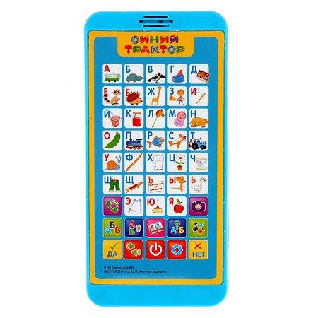 Игрушка УМка Трактор Телефон Синий 296364