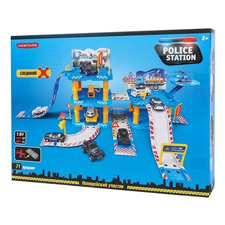 Игрушка Mobicaro Парковка Полицейский участок 71 деталь YS190218