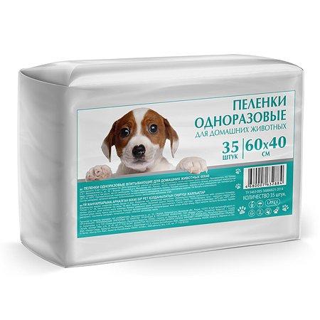Пеленки Tereza впитывающие для домашних животных 60x40 35 шт Tereza