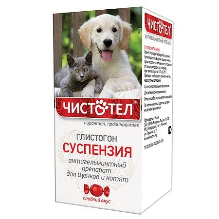 Суспензия для котят и щенков Чистотел Глистогон Юниор от внутренних паразитов 3мл
