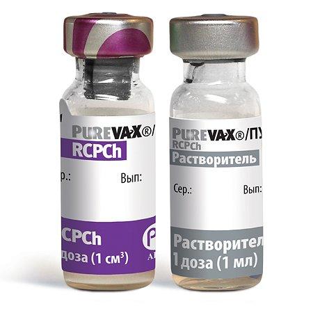 Вакцина для кошек Boehringer Ingelheim Пуревакс RCPCh №10 1мл