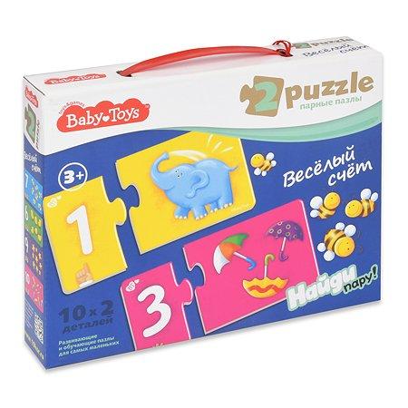 Пазл Десятое королевство Baby toys Веселый счет Парные 02513