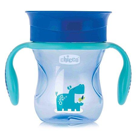Поильник Chicco Perfect Cup носик 360 266мл с 12месяцев Голубой