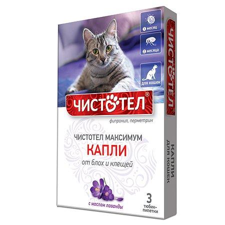 Капли для кошек Чистотел Максимум от блох и клещей 1мл*3пипетки