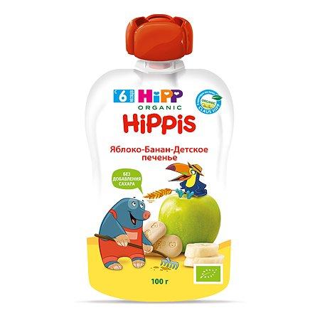 Пюре Hipp яблоко-банан-печенье 100 г с 6 месяцев пауч