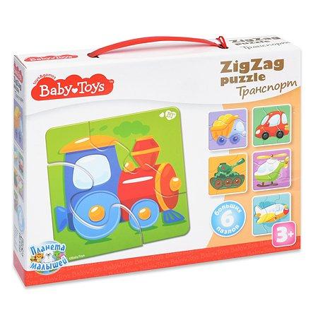 Пазл Десятое королевство Baby toys Транспорт Зигзаг 02502