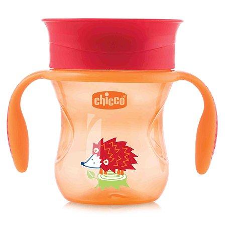Поильник Chicco Perfect Cup носик 360 266мл с 12месяцев Красный