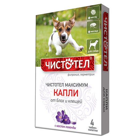 Капли для собак Чистотел Максимум от блох и клещей 1мл*4пипетки