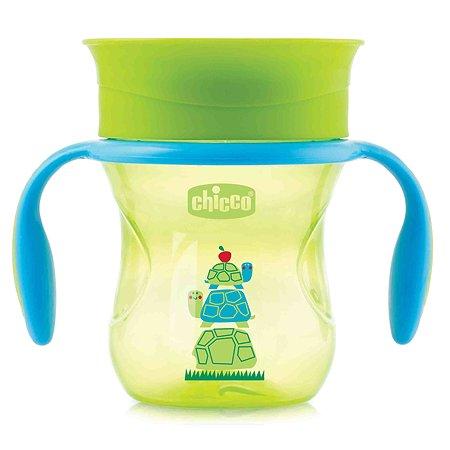 Поильник Chicco Perfect Cup носик 360 266мл с 12месяцев Зеленый