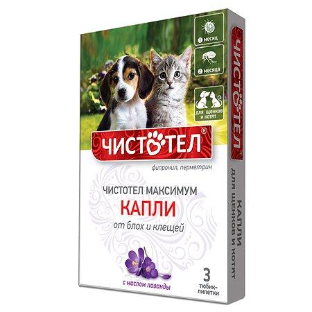 Капли для щенков и котят Чистотел Максимум Юниор от блох и клещей 1мл*3пипетки