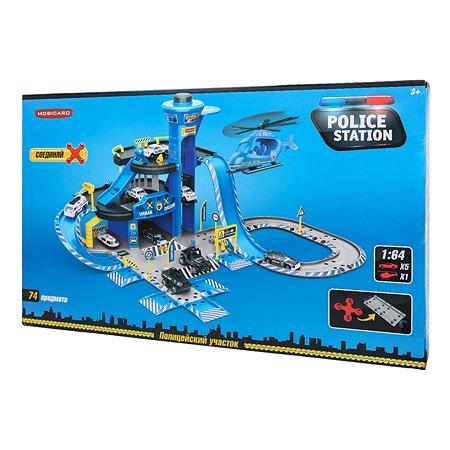 Игрушка Mobicaro Парковка Полицейский участок 74 детали YS190201