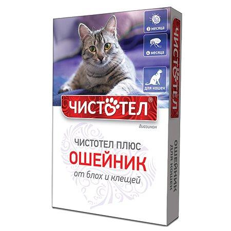 Ошейник для кошек Чистотел от блох и клещей 35см