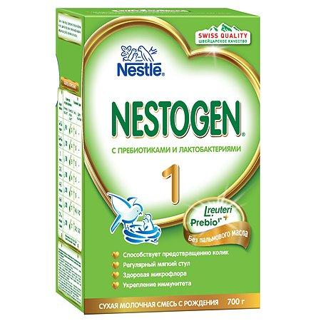 Смесь Nestle Nestogen 1 700г с 0месяцев