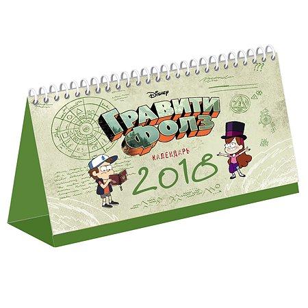 Календарь настольный Эксмо Гравити Фолз горизонтальный