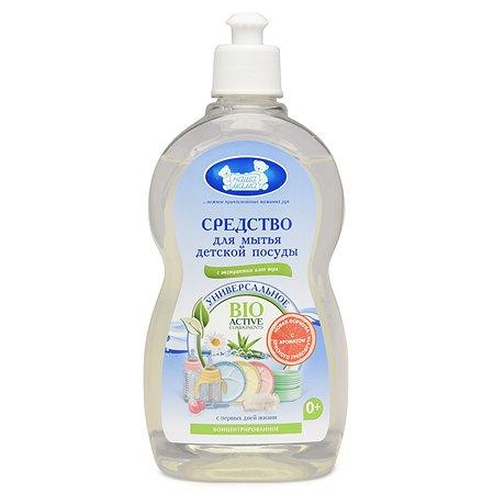 Универсальное средство для мытья детской посуды Наша Мама 500 мл