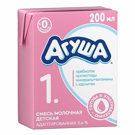 Смесь Агуша 1 стерилизованная 3.4% 0.2л с 0 месяцев