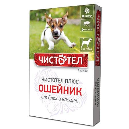 Ошейник для собак Чистотел от блох и клещей 65см