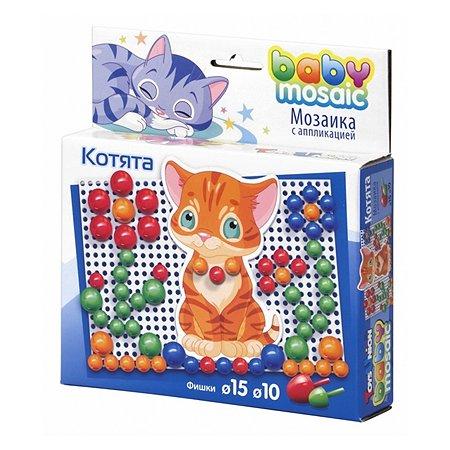 Мозаика Toys Union Котята