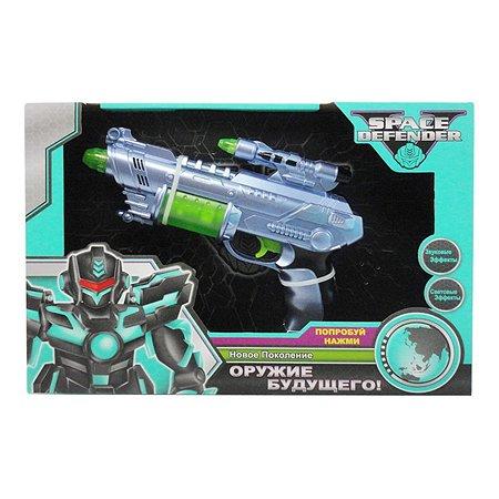 Космический пистолет Space Defender 24 см (музыка,свет)