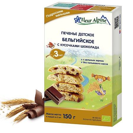 Печенье Fleur Alpine Органик бельгийское с кусочками шоколада с 3лет