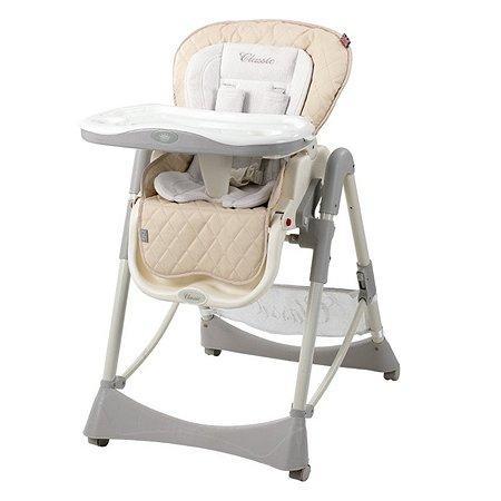 Стул для кормления Happy Baby William Cream