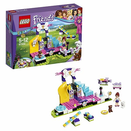 Конструктор LEGO Friends Выставка щенков: Чемпионат (41300)