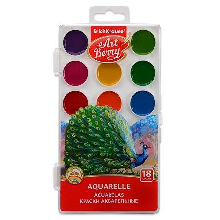 Краски акварельные ErichKrause artberry 18 цветов с уф защитой яркости