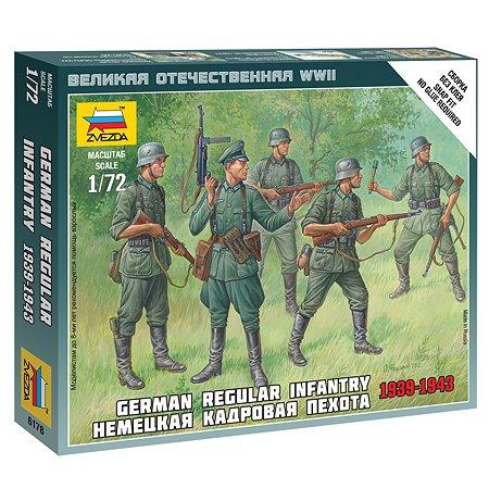 Модель для сборки Звезда Немецкая кадровая пехота