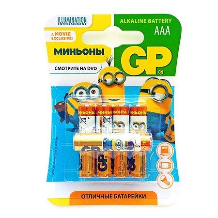 Элемент питания GP GP 24AU-BC 4 шт +1
