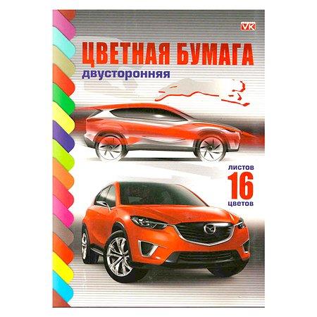 Бумага цветная Hatber VK Автостиль 2сторонняя А4 16цветов 16л