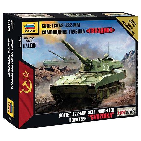 Советская самоходная гаубица Звезда Гвоздика
