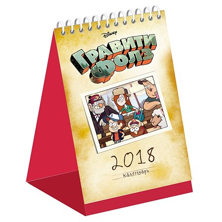 Календарь настольный Эксмо Гравити Фолз вертикальный