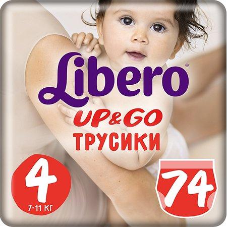 Подгузники-трусики Libero Up and Go 4 7-11кг 74шт