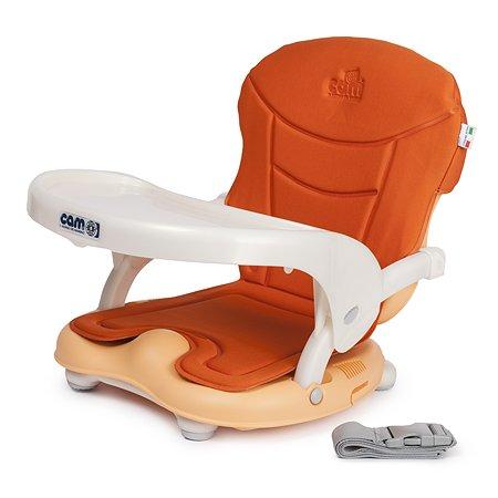 Стульчик-бустер CAM Smarty C30 Оранжевый