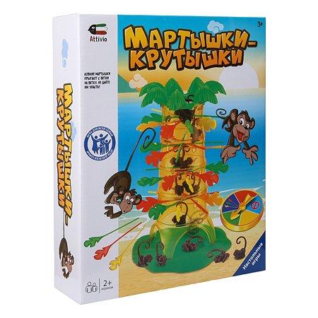 Игра настольная Attivio Мартышки-крутышки OTG0855443