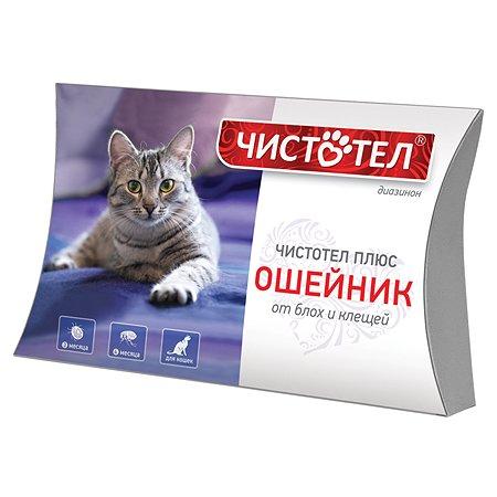 Ошейник для кошек Чистотел Супер от блох и клещей 35см
