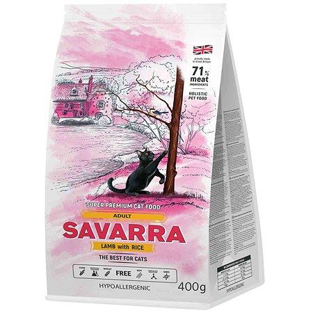 Корм сухой для кошек Savarra 400г ягненок-рис
