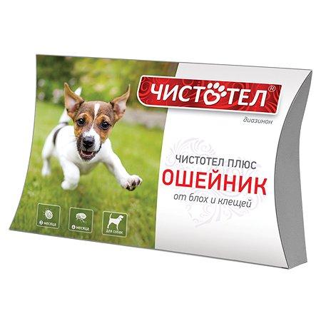 Ошейник для собак Чистотел Супер от блох и клещей 65см