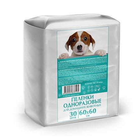 Пеленки Tereza впитывающие для домашних животных 60x60 30 шт Tereza