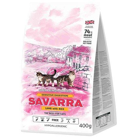 Корм для кошек Savarra с чувствительным пищеварением ягненок-рис 400г