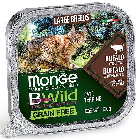 Корм для кошек MONGE BWild Grain free крупных пород из буйвола с овощами консервированный 100г