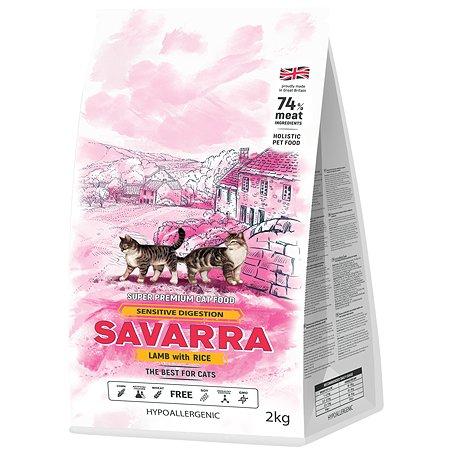 Корм сухой для кошек Savarra 2кг ягненок-рис с чувствительным пищеварением