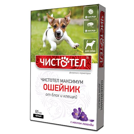 Ошейник для собак Чистотел Максимум от блох и клещей 65см Черный