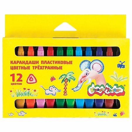 Карандаши восковые КАЛЯКА МАЛЯКА 2сторонние 12цветов КПКМ12
