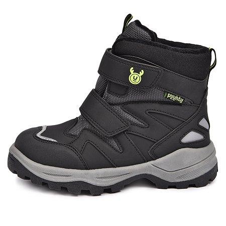 Ботинки Puuhtu чёрные