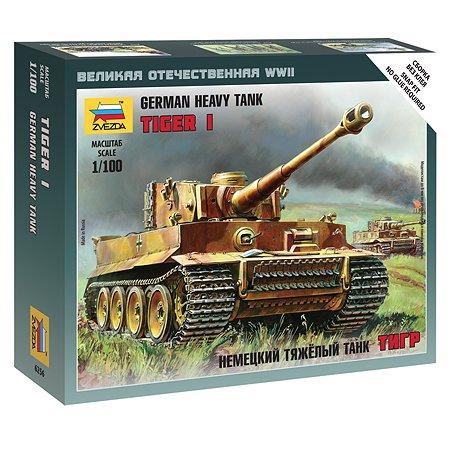 Тяжёлый танк Звезда Тигр